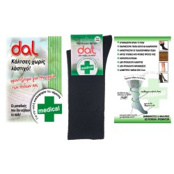 Men's Cotton Wool With No Cuff Dal Medical