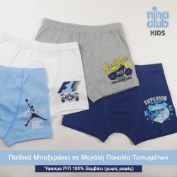 Cotton Boxer for boys Nina Club